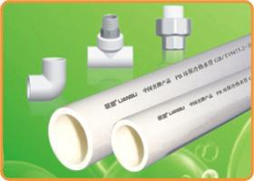 联塑PB 环保冷热水管(米黄色)