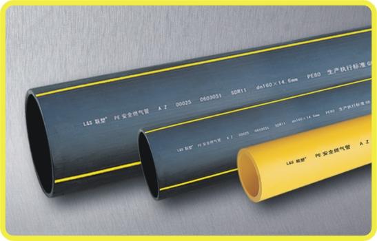联塑PE安全燃气管